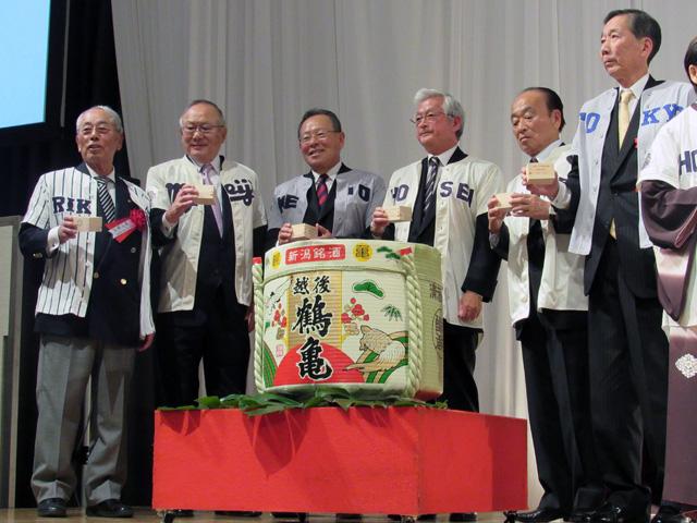 東京六大学野球連盟創設90周年記念式典・祝賀会の様子1